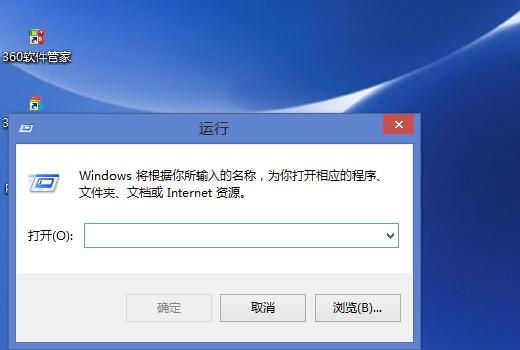 怎样查询电脑的ip地址