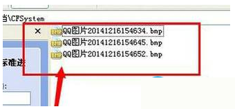 win7中cf截图保存在哪个文件夹